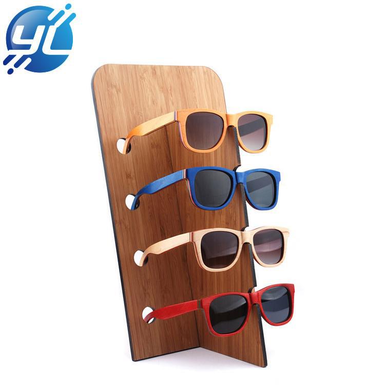 Wooden Sunglass Display Rack